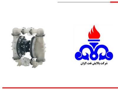 پروژه پالایش نفت لاوان