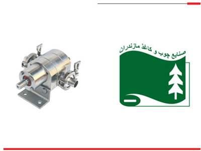 پروژه صنایع چوب و کاغذ مازندران