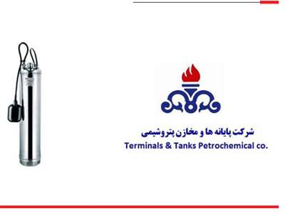 پروژه پتروشیمی بوشهر