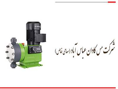 پروژه مس کاوان عباس آباد