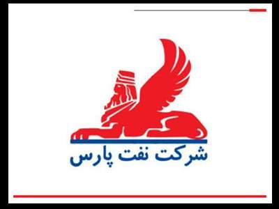 پروژه نفت پارس
