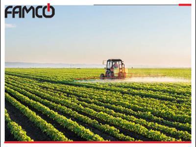 مواد شیمیایی سموم و کشاورزی