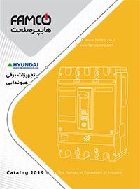 کاتالوگ برق صنعتی هیوندای Hyundai