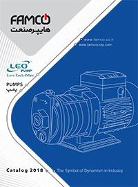کاتالوگ پمپ لئو Leo