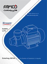 کاتالوگ پمپ استریم Stream