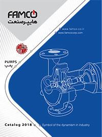 کاتالوگ تهران پمپ Tehran Pump