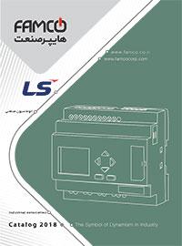 کاتالوگ اتوماسیون صنعتی ال اس LS
