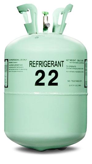 خرید گاز مبرد R22