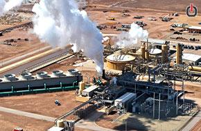 مواد شیمیایی تکنولوژی زمین گرمایی Geo-Treat