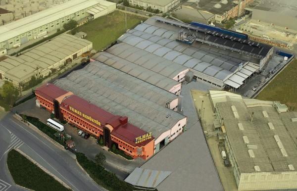 کارخانه ایلماز